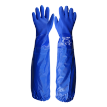 Tuff Grip Chemco Long Gloves